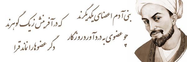 ابومحمد مُصلِح بن عَبدُالله